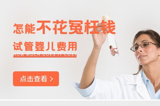 铜鼓县癫痫医院